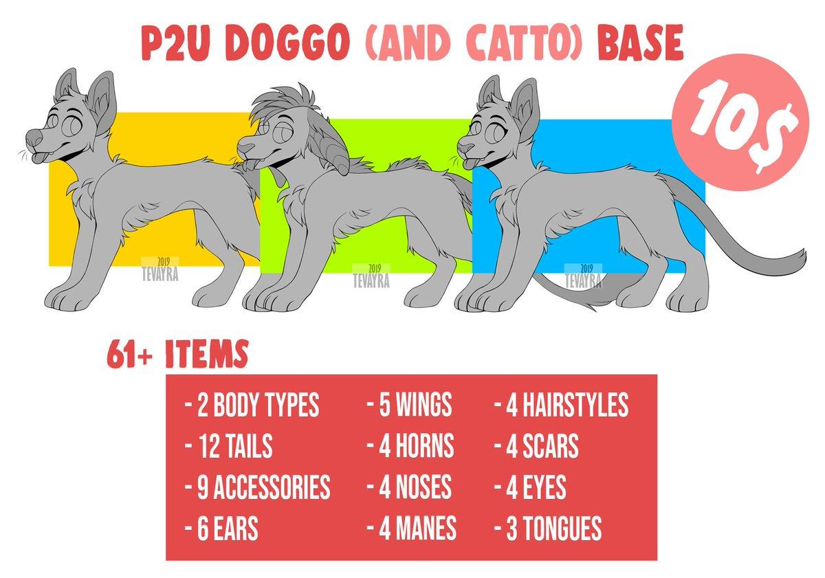 Dog f2u base