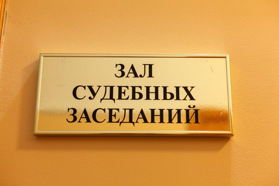 арбитражный суд свердловской области бланк встречный иск