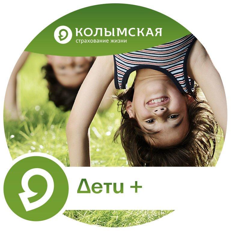 Сайт компании колымская создание сайтов с нуля книги