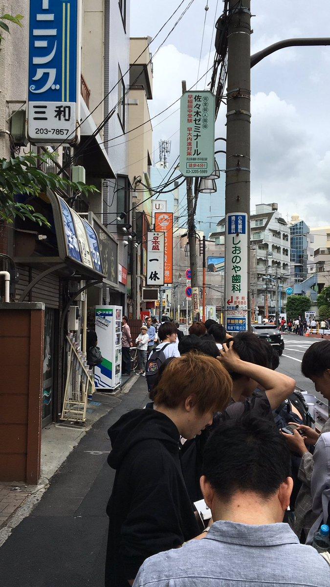 ラーメン屋 イキリツイート ラーメン屋店主 料理店 早稲田に関連した画像-07