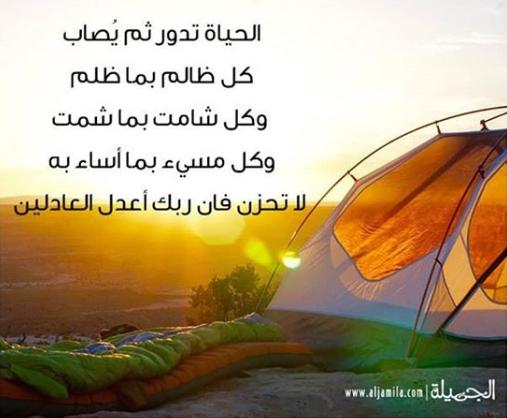 428eb5173 مجلة الجميلة (@Aljamilamag) | Twitter
