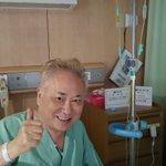 高須医院長、手術を無事終了するとのこと