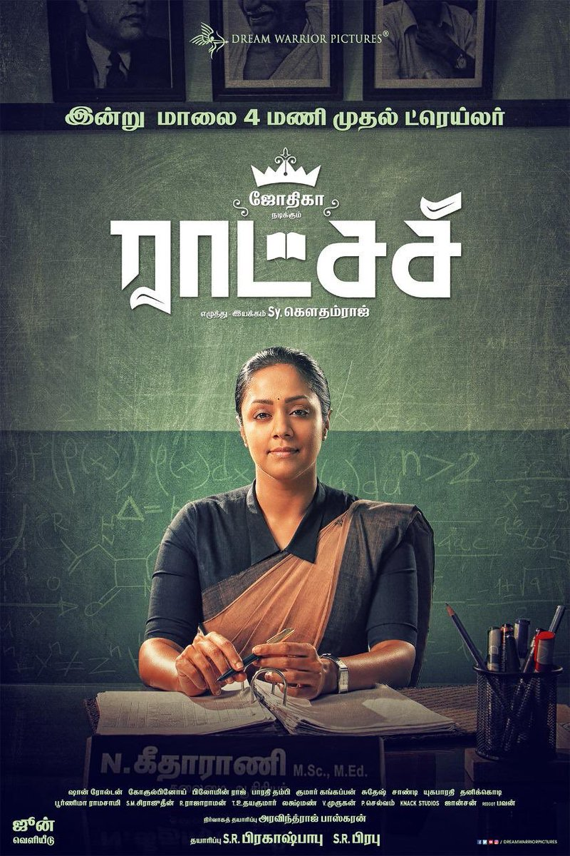 Being a teacher is one of the most noble professions.  #Raatchasi #ராட்சசி  Heard very promising things about this film. Good luck team! Here is the first look and trailer coming by 4pm.  #RaatchasiTrailer