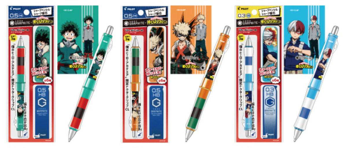 fad6c513 We are still accepting orders for the Boku No Hero Academia official Dr.  Grip lead pencils! All designs for Deku, Bakugou, and Todoroki are still  available! ...