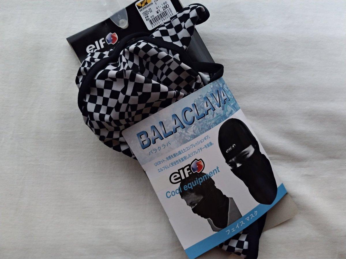 マスク ワークマン 感 冷