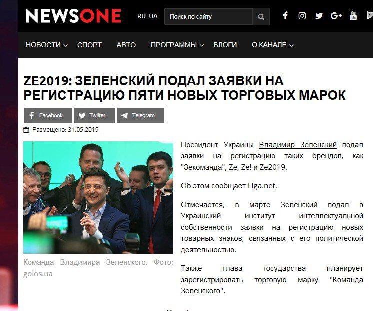 Я громадянка України і далі працюватиму тут, - в.о. міністра охорони здоров'я Супрун - Цензор.НЕТ 1766