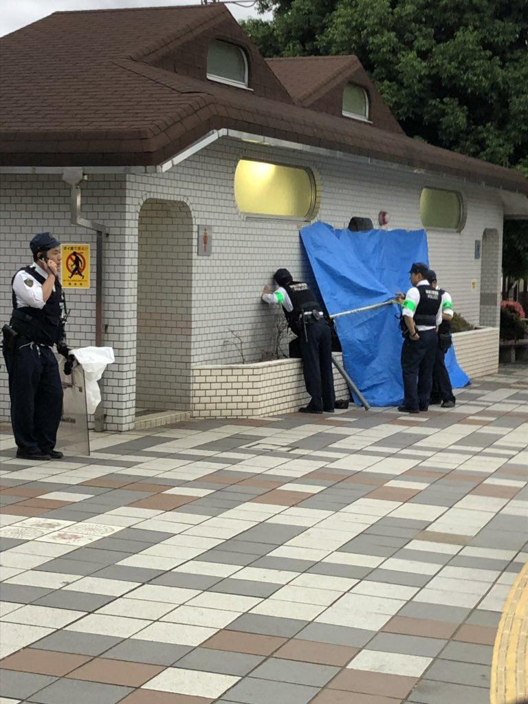 愛甲石田駅の多目的トイレで刺傷事件が起き現場検証している画像
