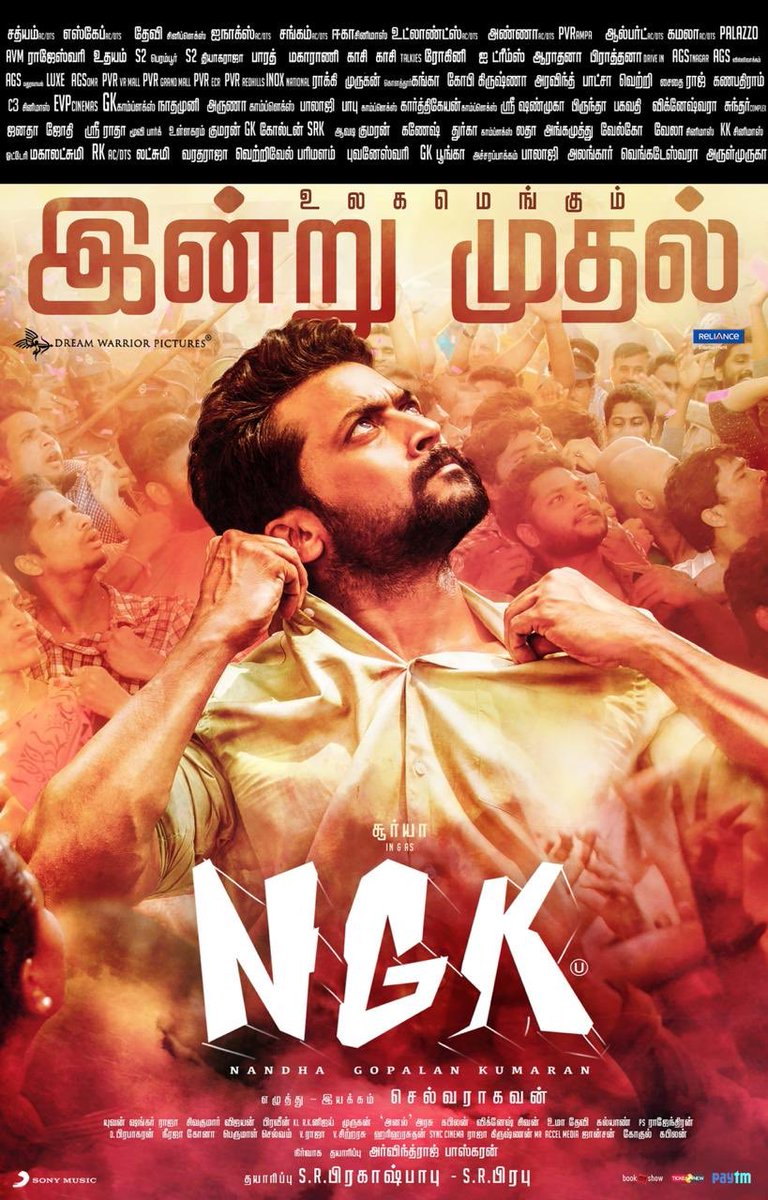 .@selvaraghavan has always surprised us with his understanding of people and society. He pushes actors into challenging situations and extracts best performances. Looking forward to seeing #NGK today and witness another dimension of anna. Best wishes to the team and anbana fans🙏🏽
