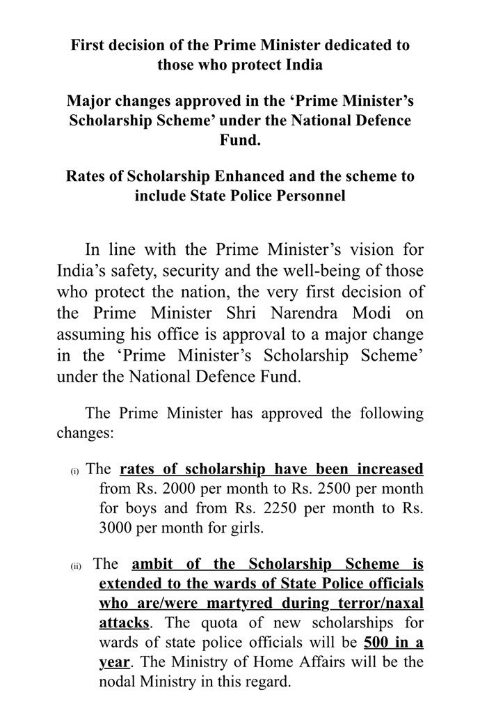 DGP UP & all the Police Personnel of UP convey their heartfelt gratitude to Hon'ble PM @narendramodi ji, for keeping the welfare of the State Police Force's amongst his topmost priorities & including wards of the police martyrs in the Prime Minister Scholarship Scheme. #Respect https://twitter.com/narendramodi/status/1134432445141381120 …