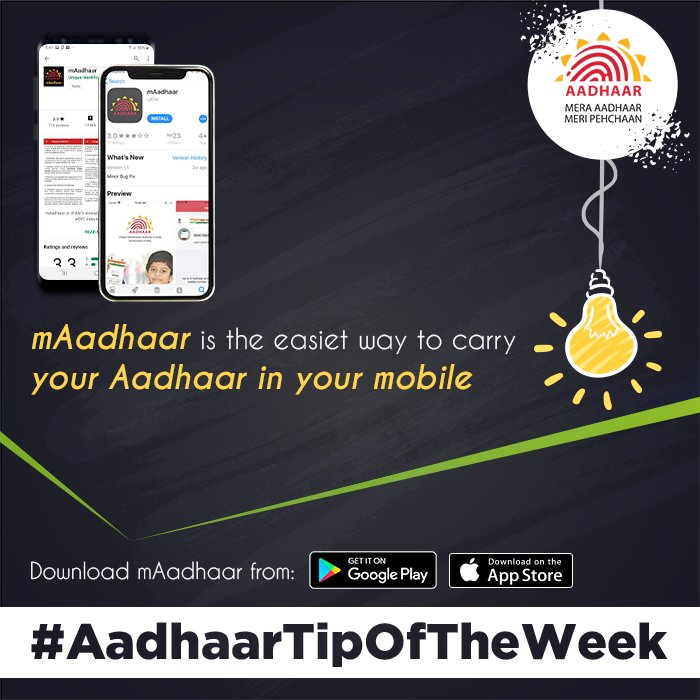 #AadhaarTipOfTheWeek mAadhaar app is now available for iOS devices. Download from the App Store:  https:// itunes.apple.com/in/app/maadhaa r/id1435469474?mt=8  …   For Android users, if you do not already have #mAadhaar, download the latest version from:  https:// play.google.com/store/apps/det ails?id=in.gov.uidai.mAadhaarPlus&hl=en_IN  … <br>http://pic.twitter.com/7GCVhsKhZJ