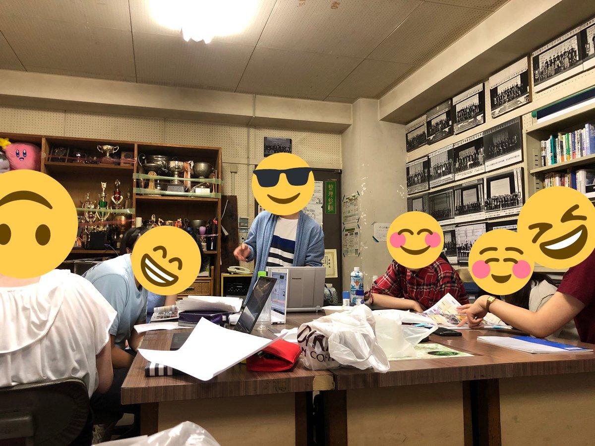 本日の部会はディベートをやりました❗️内容は「外国人がアニメを学ぶ目的で日本に留学するのはあり?なし?」でした✏️1年生は上級生に負けない力強い議論を展開していました?#ディベート