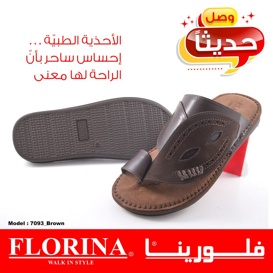 85d071772 فلورينا (@FLORINA_SHOES) | Twitter