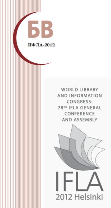 book Body as Evidence: Mediating Race, Globalizing