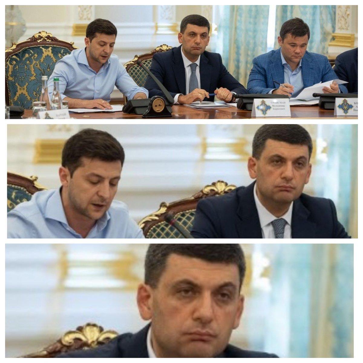 """Програма МВФ для України може бути доповнена """"серйозними"""" вимогами, - Гройсман - Цензор.НЕТ 7428"""