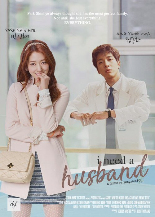 June 2016, #INeedAHusband was published. I'd say this ff is my top 3 fav ff that I wrote. Aha! I just love both their characters so much. Dr Jung is so responsible and Shinhye is just soooo strong! pic.twitter.com/YTAqPc4EkS