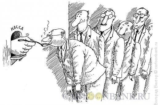Прикольные картинки на тему как не будет зарплаты