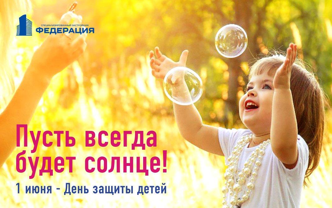 виды поздравление с днем рождения пусть всегда будет солнце трусики