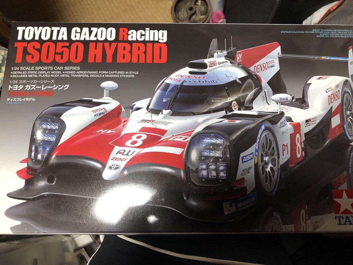 タミヤ 1/24 スポーツカーシリーズ No.349 トヨタ ガズーレーシング TS050 HYBRID プラモデル 24349に関する画像6