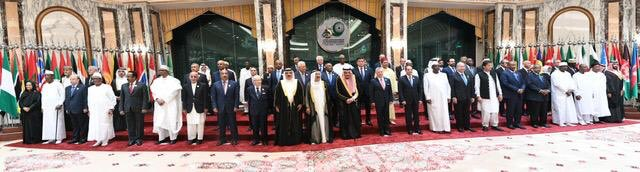 Family photo of the 14th Session of the #IslamicSummit Conference holding in #Makkah Al-Mukarramah. #OICMakkahSummit #MakkahAlMukarramah #Makkah<br>http://pic.twitter.com/LswKQqWBGX
