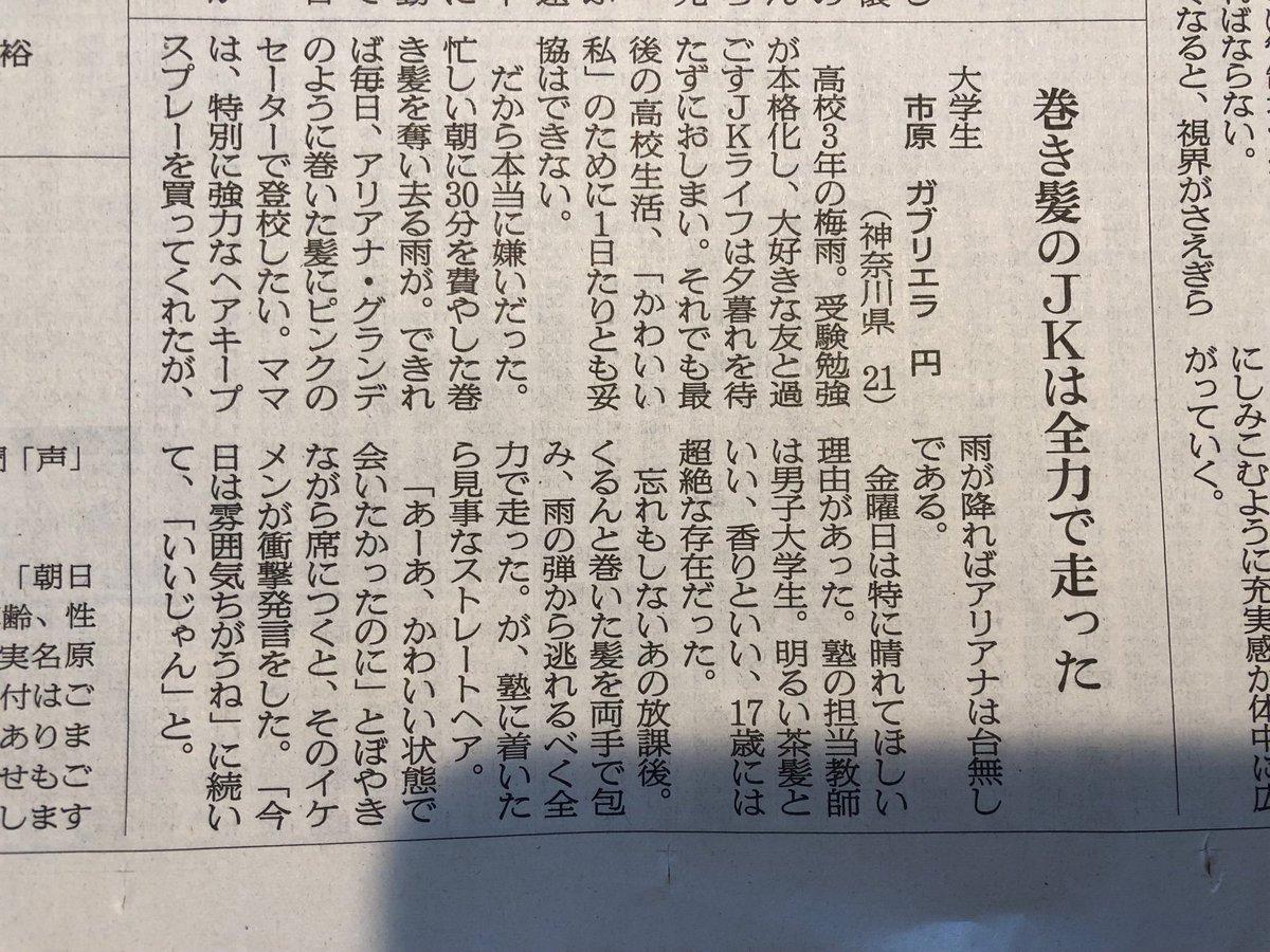 新井紀子/ Noriko Araiさんの投稿画像