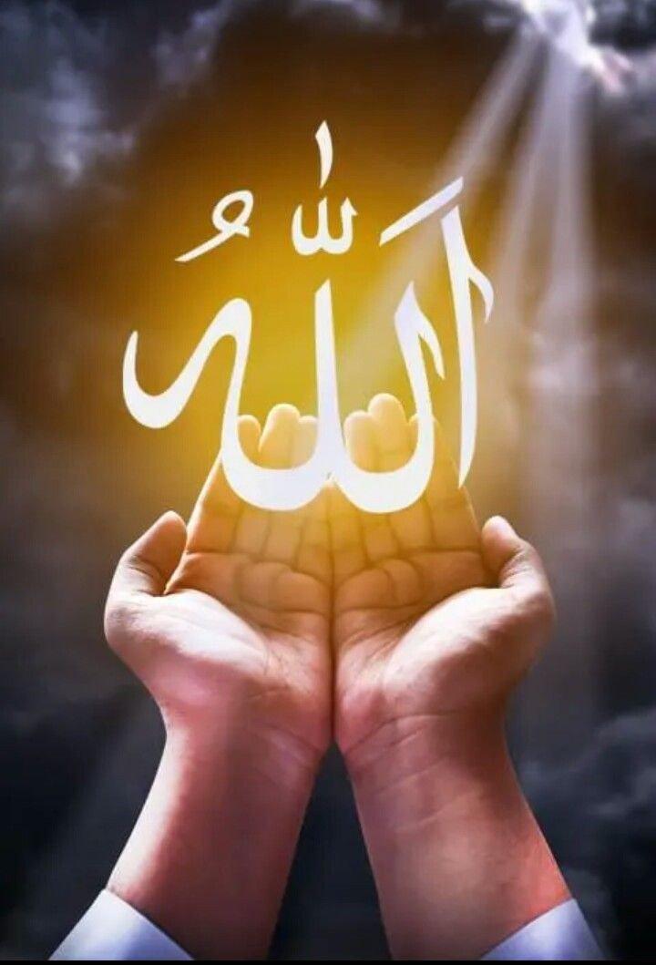 Про аллаха картинка