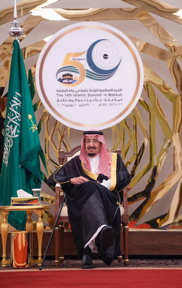 Custodian of the Two Holy Mosques: Restructuring, developing and reforming the Organization of Islamic Cooperation has become an urgent need to address the regional and international challenges facing our nation. #OICMakkahSummit #MakkahAlMukarramah #MakkahSummit #Makkah<br>http://pic.twitter.com/Q2P8oAZBRf