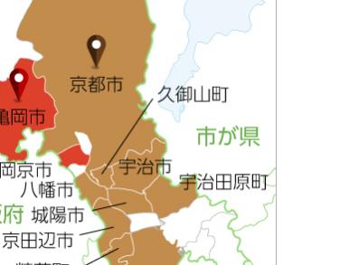 リレー 京都 聖火