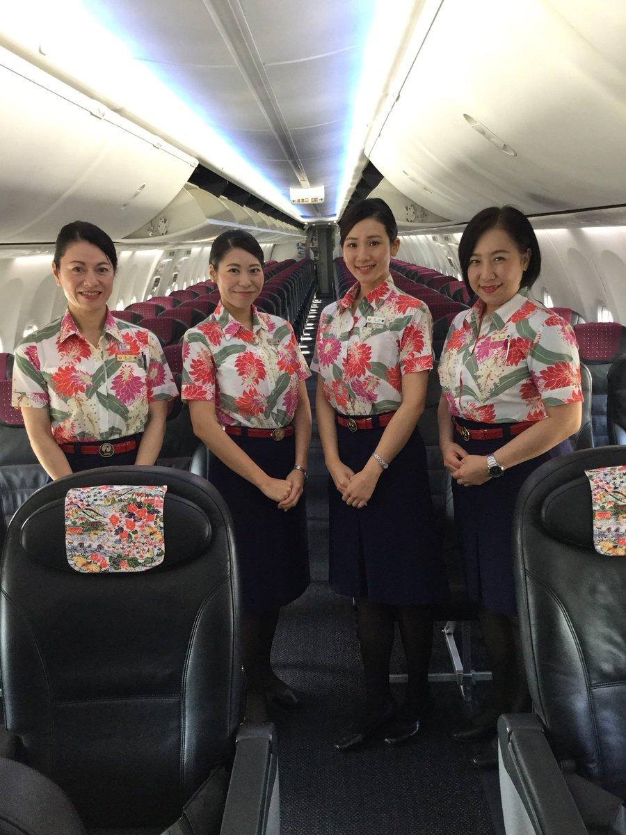 """JTA_日本トランスオーシャン航空 ar Twitter: """"👕かりゆしウェアの日 ..."""