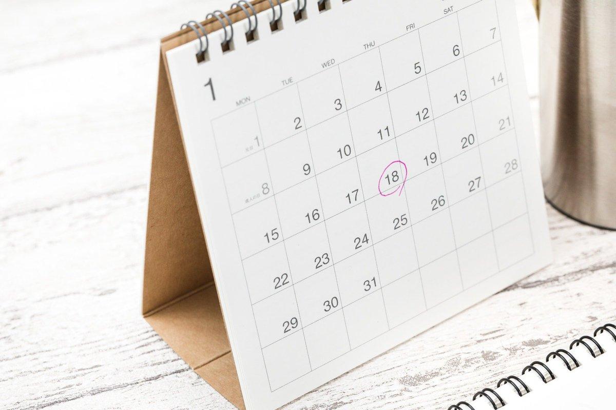 Q.お部屋探しはいつから始めるべき?A.【2ヶ月前】から探すのがおすすめ!入居日希望日の2ヶ月前は、物件情報サイトで情報収集?入居日の1ヶ月前くらいになったら、実際に不動産屋に行くと、入居希望日に合わせやすいです?部屋探しの時期について詳細はこちら?