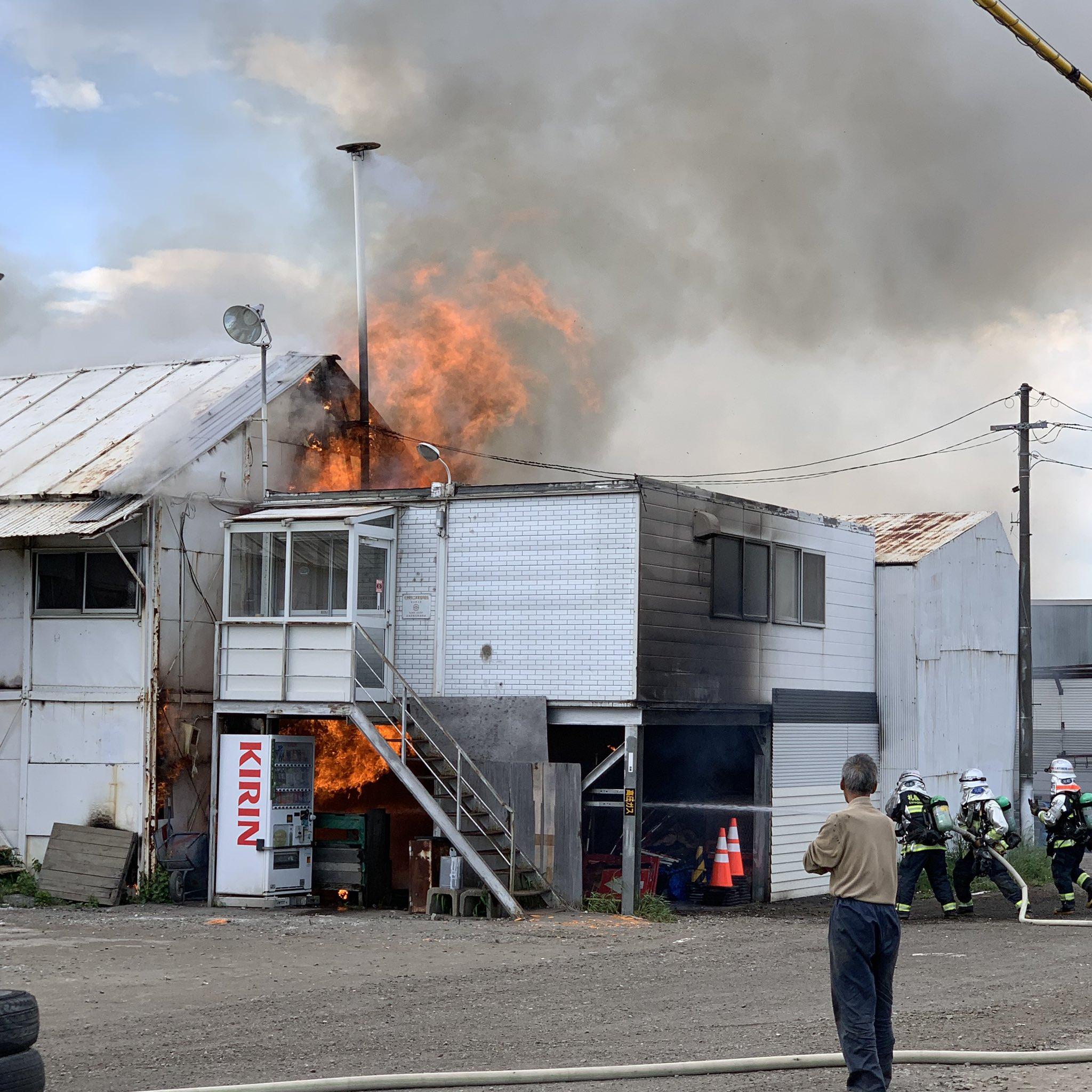 札幌市白石区東米里で火事が起きている現場画像