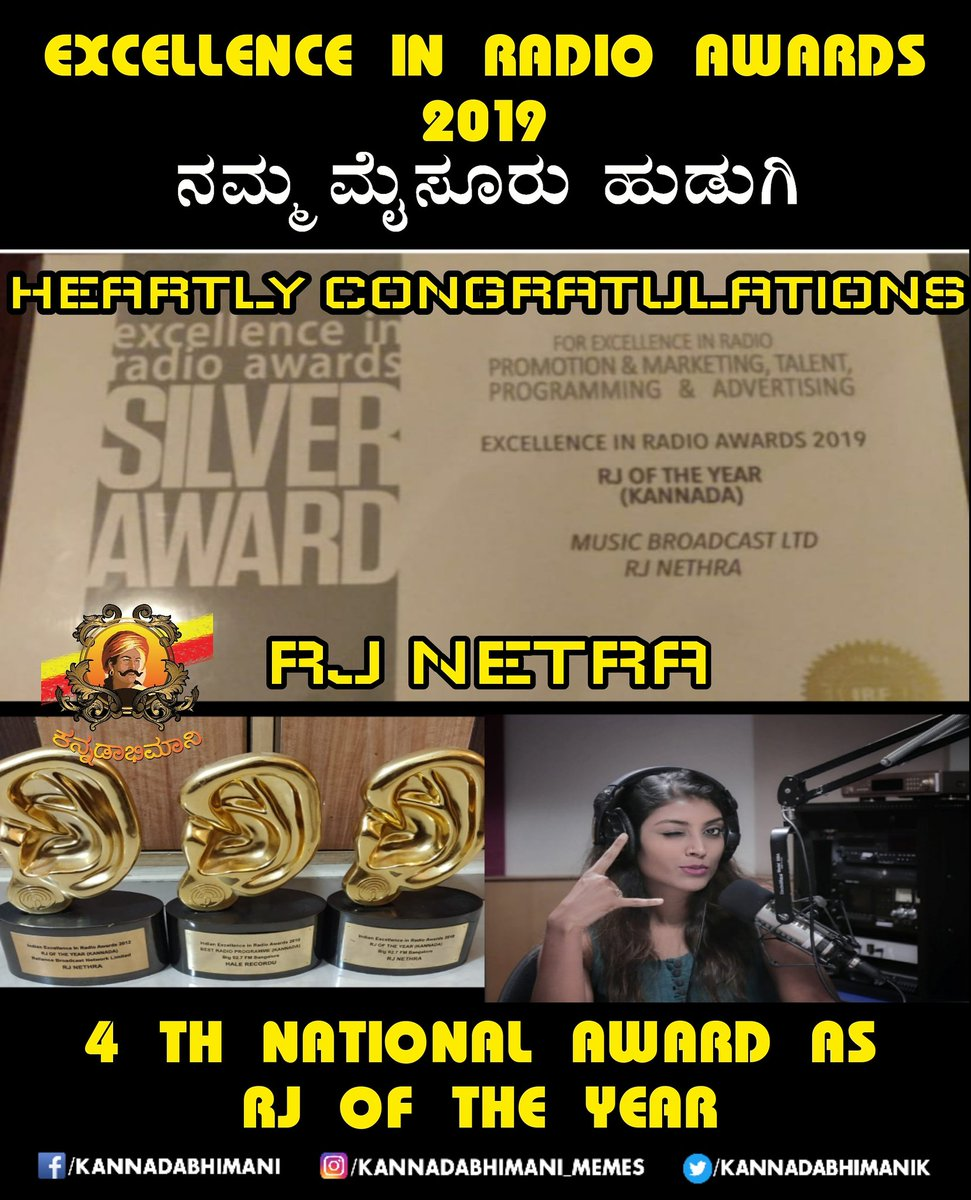 A Heartly congratulations @RJNethra #excellenceinradioaward2019 #rajnetra #radiocity @mysuru_heritage_heaven #mysuruhudugi #mysuru #RJ ##RJoftheyear  #rajnetra #radiocity @Mysuru @radiocityindiapic.twitter.com/W2VYEwyVAA
