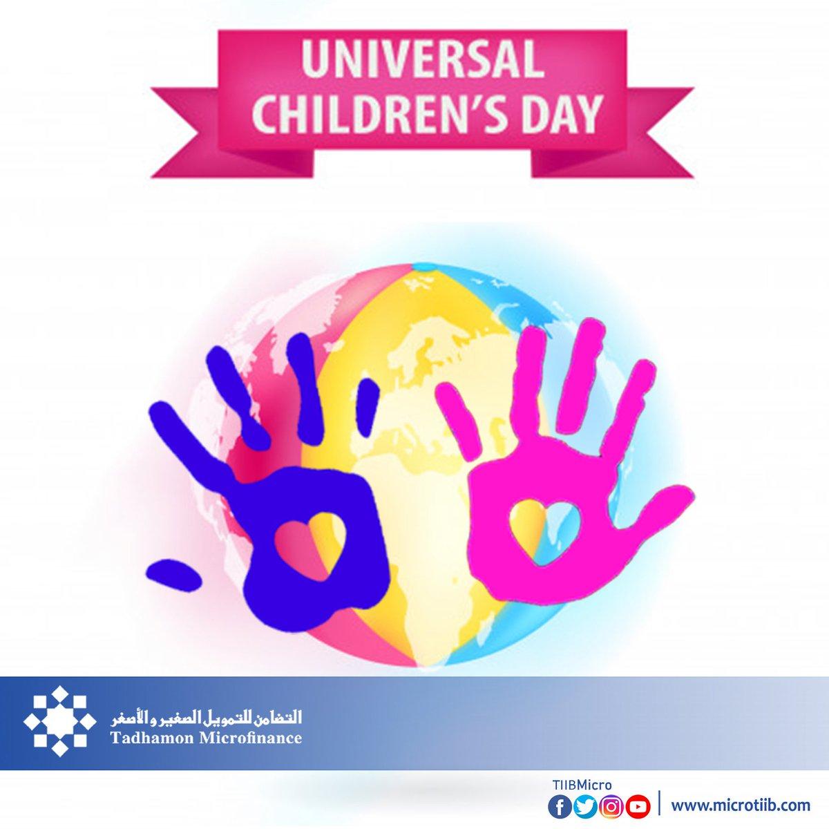ecua universal childrens day - HD1200×1200