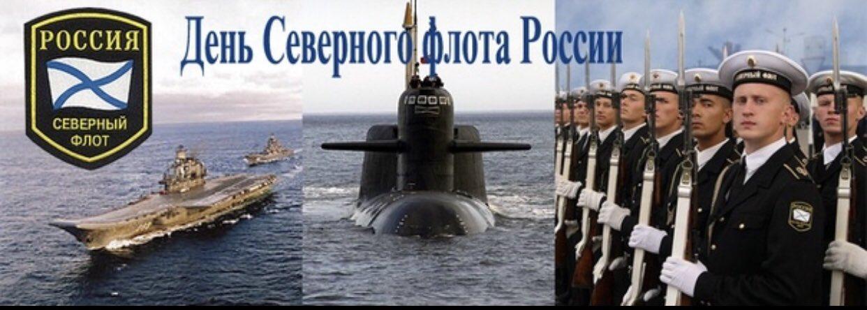 Открытки с северным флотом, что движутся кружок