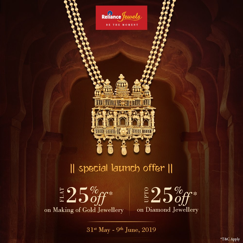 ce6fe0c8 Grab this offer at Infinit Mall, Malad. Valid Till 31st May - 9th June  2019. @reliancejewels_ #RelianceJewels #Offers #GoldCollection  #InfinitiMall ...