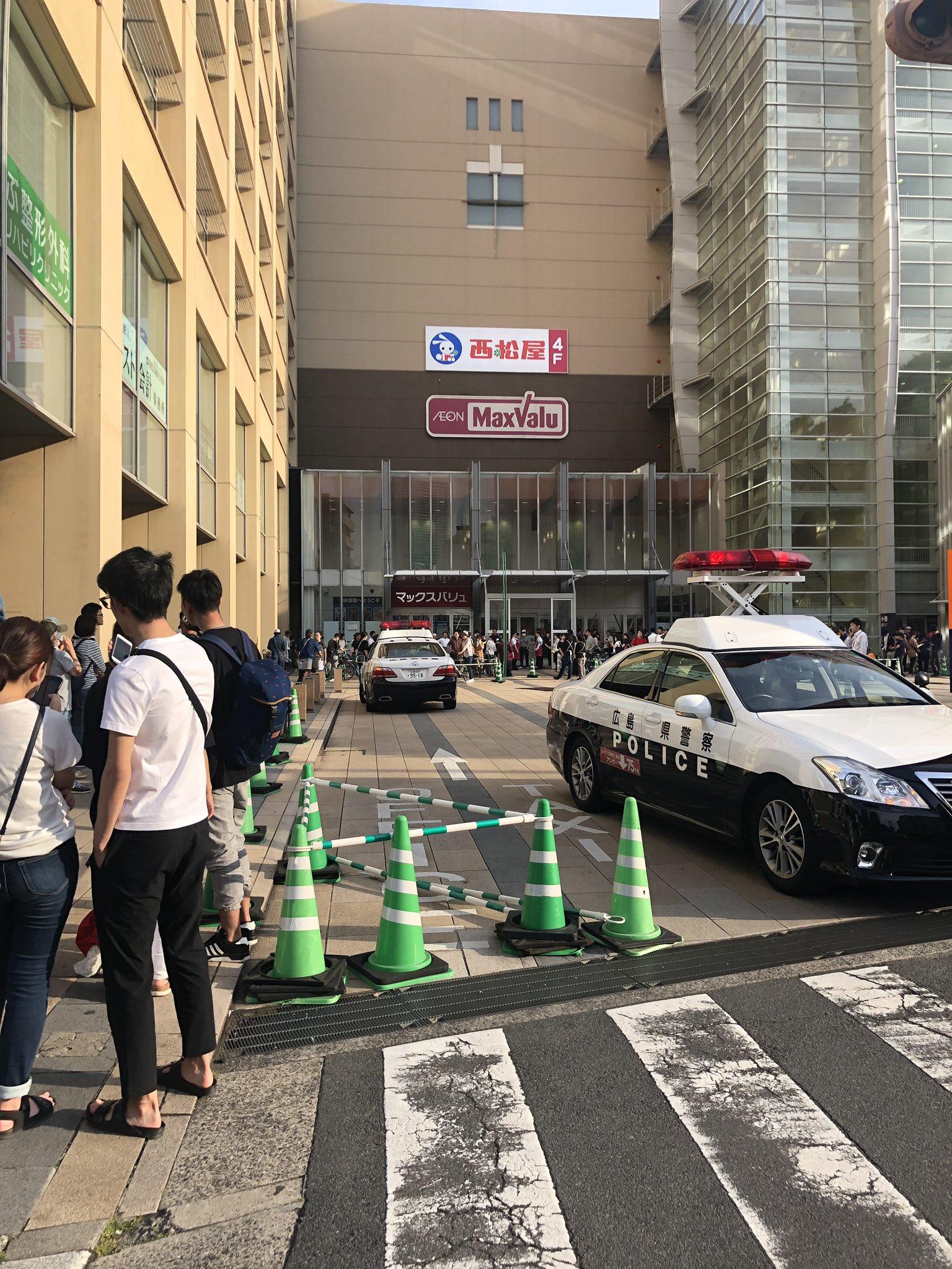 段原ショッピングセンター「段原イオン」で爆破予告事件が起きた現場画像