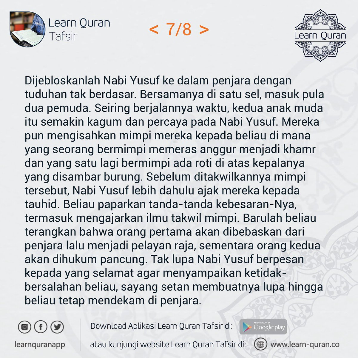 Tweet added by Learn Quran - Download Photos | Twipu