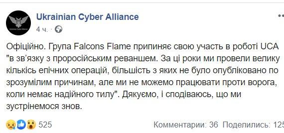 Олена Зеленська завела офіційну сторінку першої леді України Instagram, опублікувавши селфі з чоловіком - Цензор.НЕТ 9923