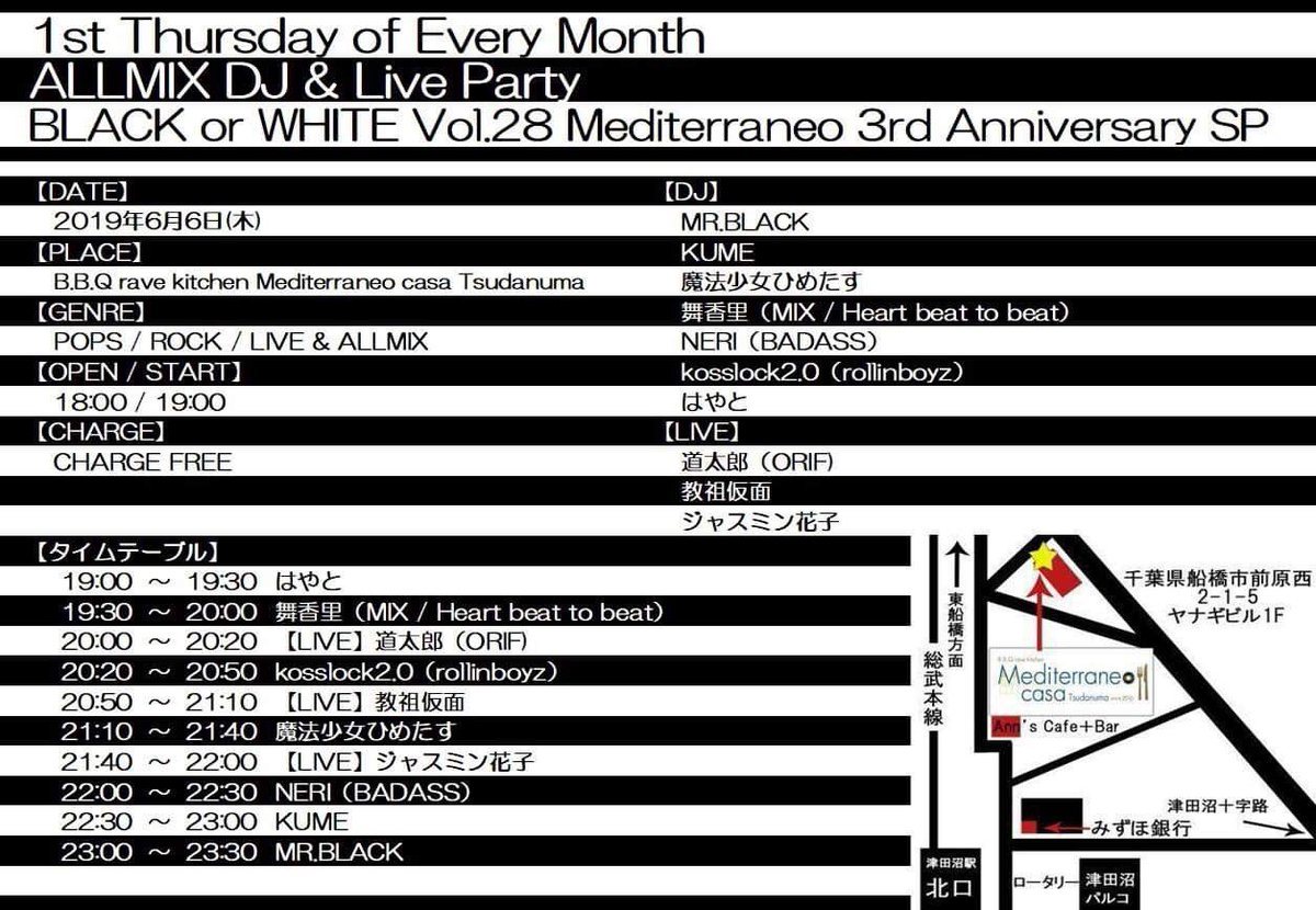 1st of the Month Vol. 5