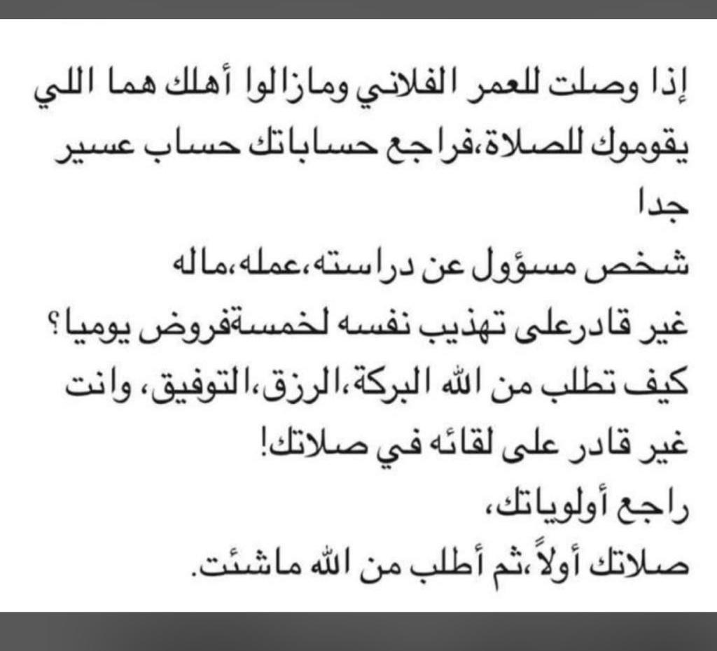 c0ef46cd9 فهدبن مطلق الرفدي (@fahadalrfdyaboa)   Twitter