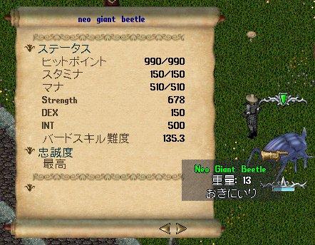 かえるー@ゲーム垢さんの投稿画像