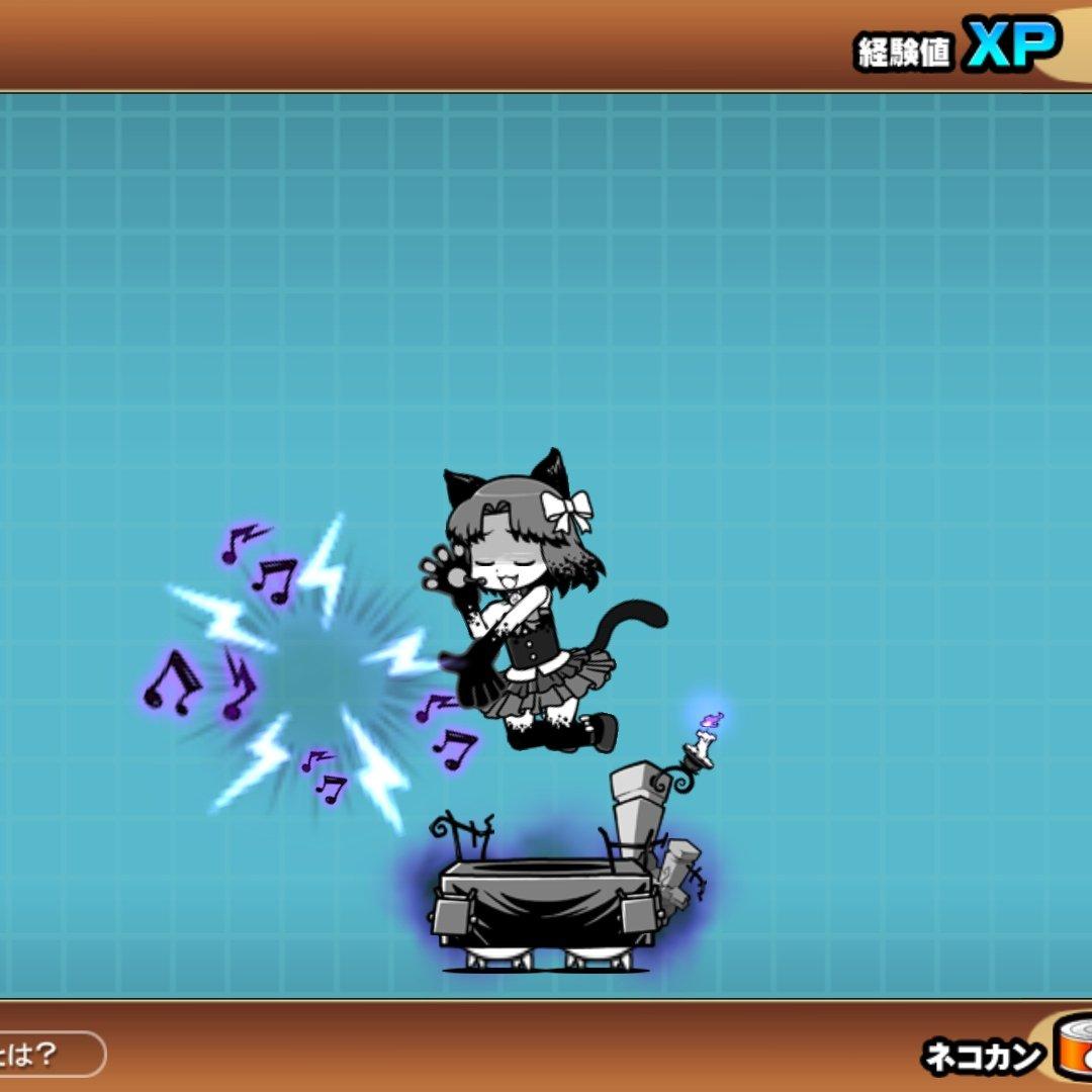 大狂乱のネコ 超簡単!大狂乱のネコ降臨 デスモヒカンの自動化攻略方法