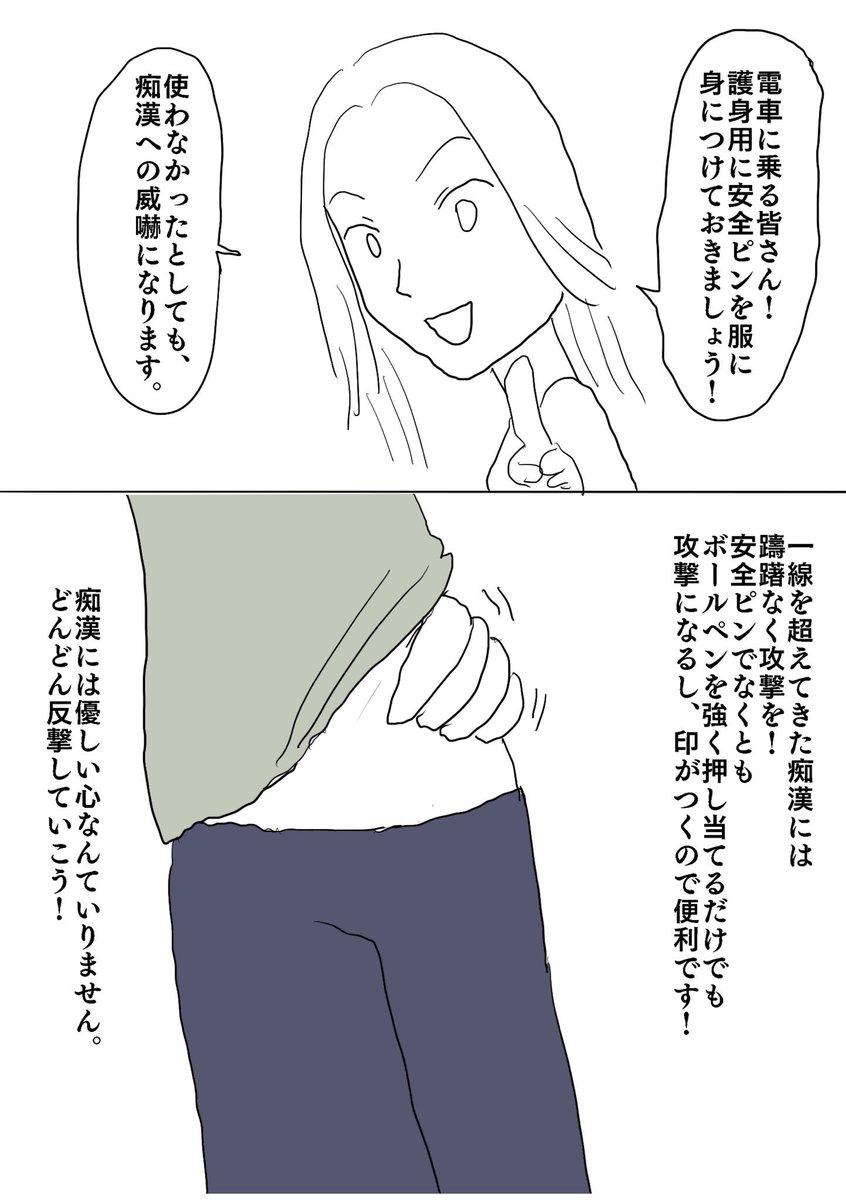 マルクス@「彼女が性被害に遭うなんて」発売中さんの投稿画像