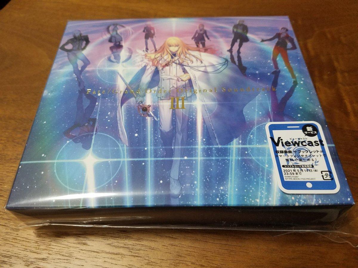Fate/Grand Order Original Soundtrack IIIに関する画像3