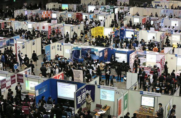 2019年三月統計 日本の大卒就職率97.6%~~2019年3月日本最新统计的大学毕业就业率达97.6%||日本留学指南||(中文)(日文)