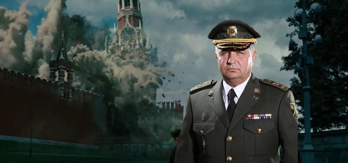 Сокрушитель Кремля