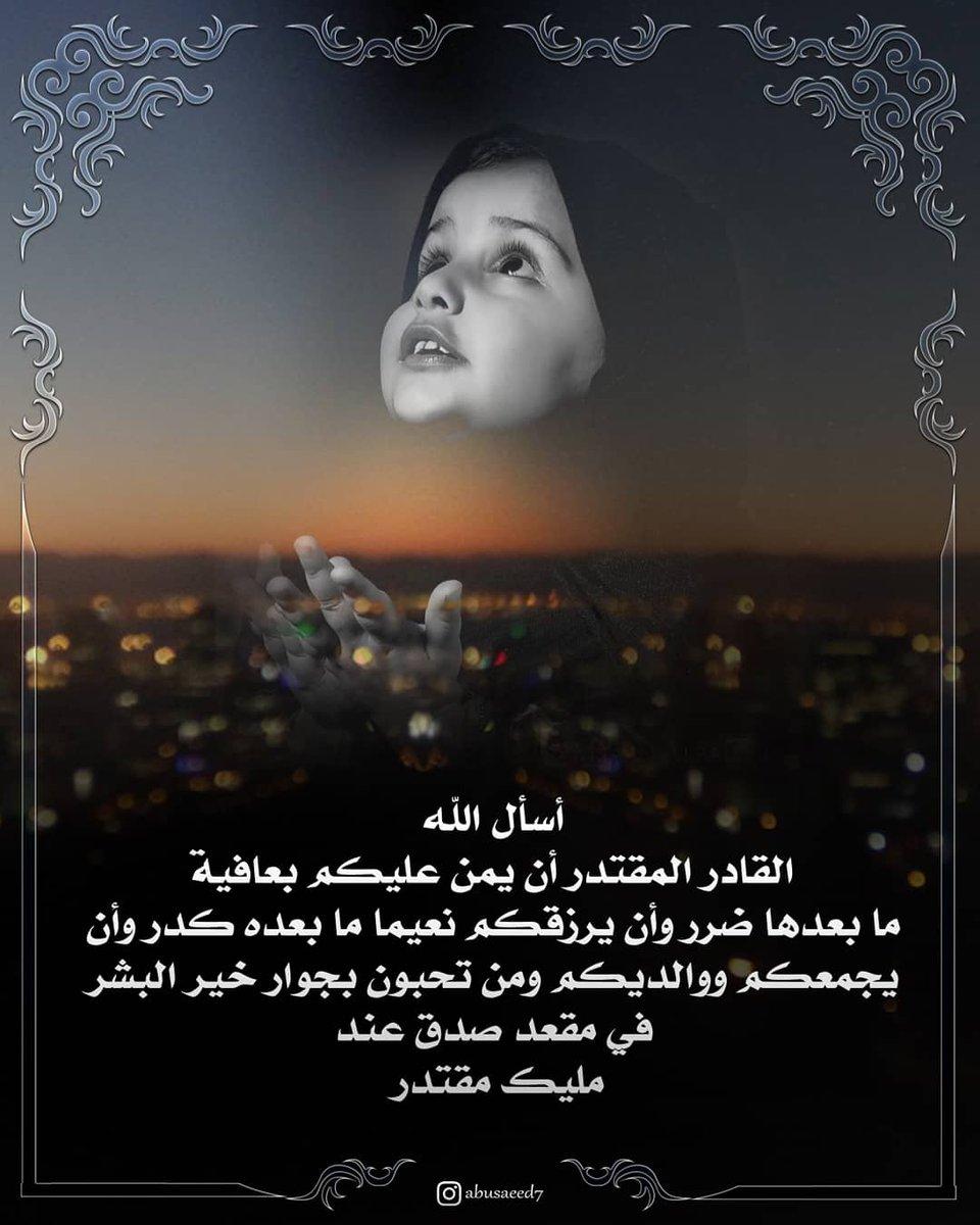 #صاروخ_جده#مكة_الآن