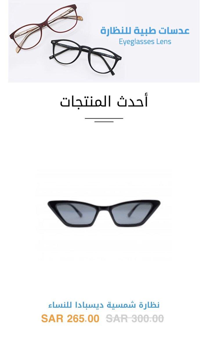 لندن القاموس الموسوعي للمفردات جمع موقع نظارات شمسيبه 14thbrooklyn Org