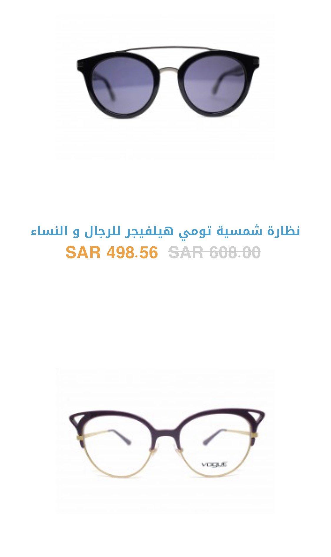 الحوار حضارة مزدوج موقع نظارات وعدسات Ballermann 6 Org
