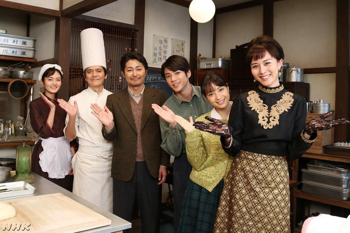 【公式】連続テレビ小説「なつぞら」's photo on Happ