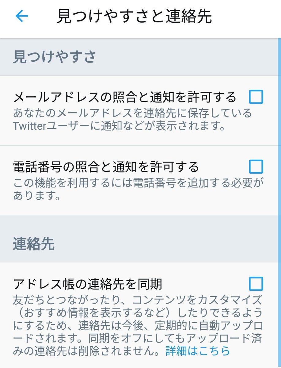 自由なおかん@篠原みなもさんの投稿画像